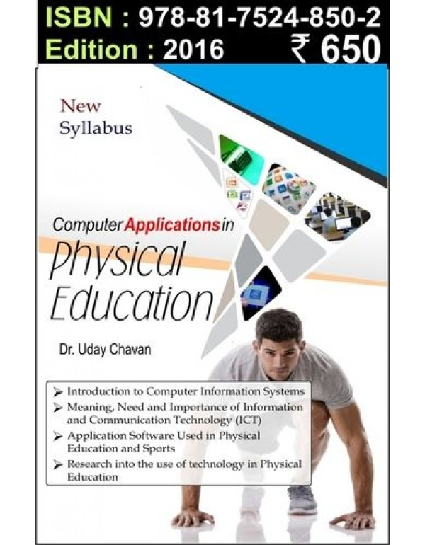 computer Application inf Physical education
